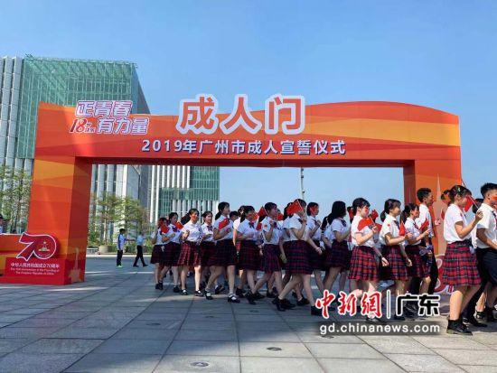 1100多名18岁青年在广州塔下走过成人门。王坚摄影