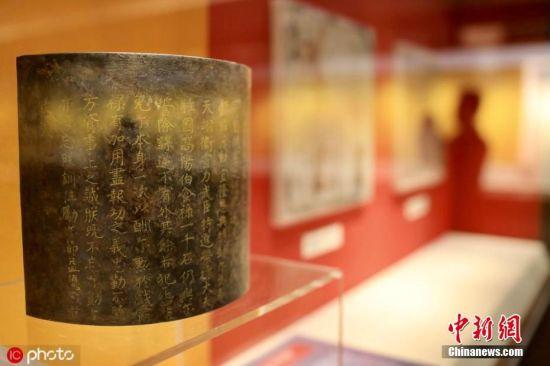 金书铁券传位遗诏 中国档案珍品展揭示历史之谜