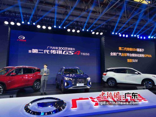 10月22日,广汽传祺200万辆整车生产正式达成。王华摄影
