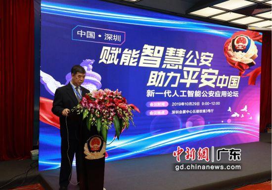 公安部物证鉴定中心副主任王桂强。(主办方供图)