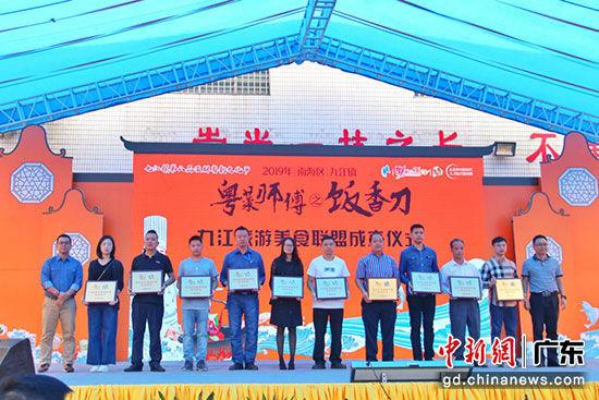 首批共有近30家企业插足九江镇旅游美食联盟。(拍照:梁平)