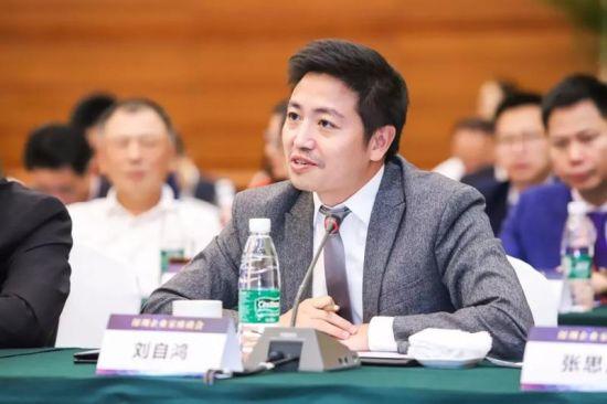 柔宇科技公司董事长刘自鸿