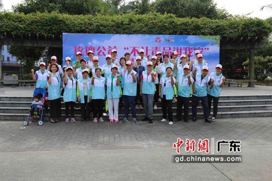 公益活动11月3日上午在广州著名景区白云山举行。主办方供图