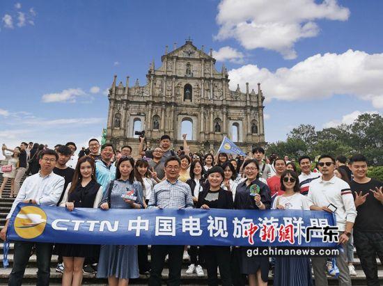 中国电视旅游联盟采风媒体团走进澳门。 主办方供图
