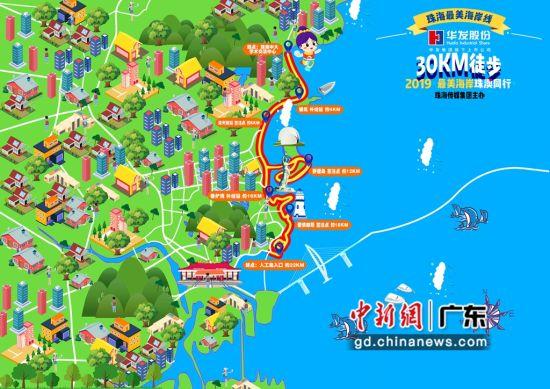 """徒步线路沿途风光秀丽、山海相依,将珠海多个重要城市景观""""串珠成链""""。主办方供图"""