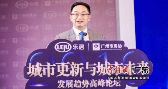 广州市房地产行业协会执行会长陆毅致辞。(主办方供图)