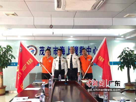 茂名市水上搜救志愿服务队接受授旗 刘付国升 摄