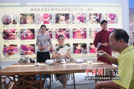 潮州工夫茶茶艺展示。姬东 摄