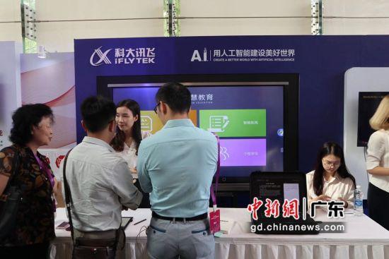 科大讯飞在第二届中国人工智能发展高峰论坛上展示产品。王坚摄。