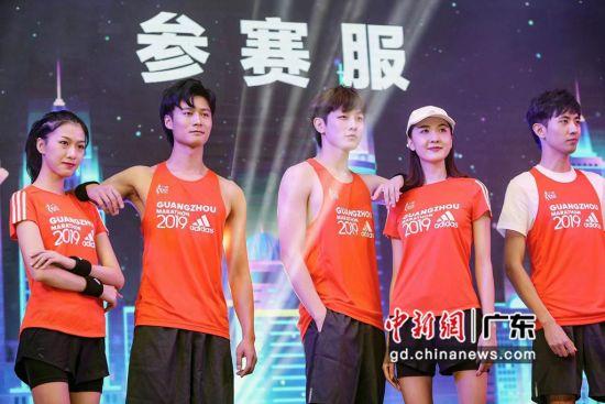 2019广马参赛服装。广州市体育局摄。
