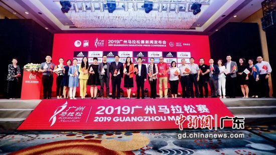 2019广马新闻发布会现场。广州市体育局摄。