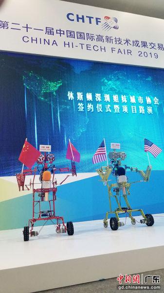 智搭机器人走向美国市场