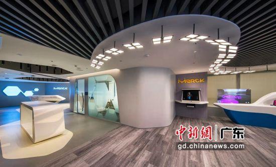 默克广东创新中心正式投入使用—