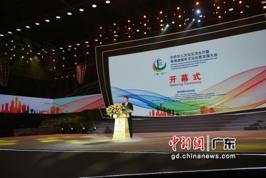 华侨华人文化交流合作大会江门开幕现场。