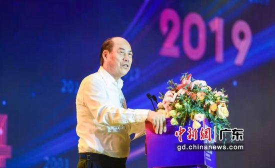 碧桂园集团董事局主席杨国强致辞 主办方供图