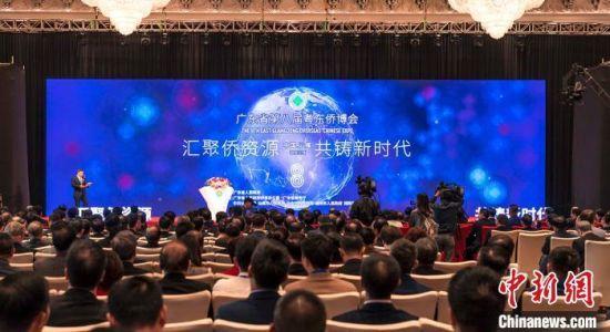 广东省第八届粤东侨博会在汕尾市开幕 施辰亮 摄