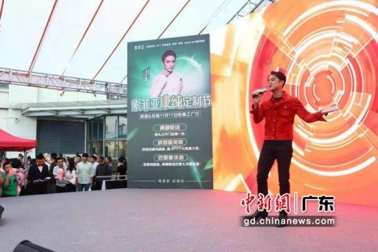 偶像明星明道现身发布会,献唱《真爱》《我会好好过》两首歌曲。 通讯员 供图