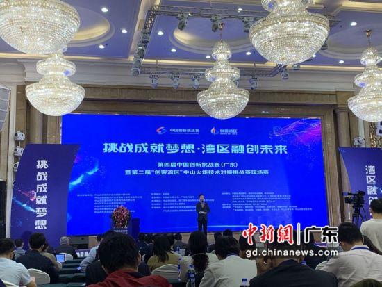 第四届中国创新挑战赛(广东)活动现场。方伟彬摄。