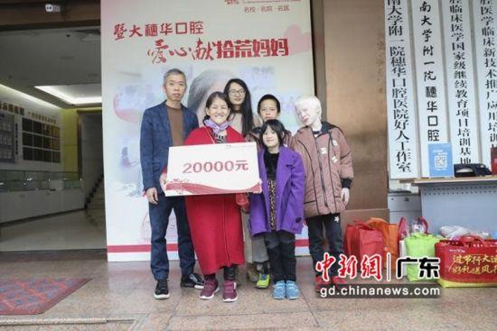 """""""广州好人""""郑银土先生带头捐款。主办方供图"""
