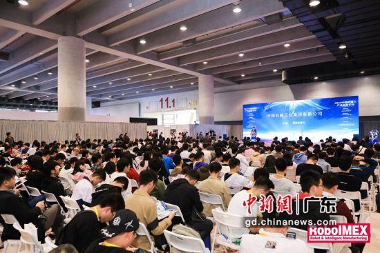 2019中國呆板人財產立異論壇在穗舉辦