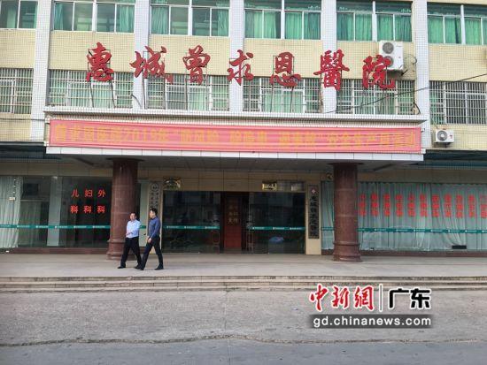 广东惠州曾求恩护养院:没有孤独