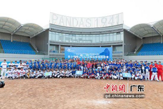 粤港澳大湾区青少年棒垒球赛暨慢投垒球联盟赛广州举行 主办方供图