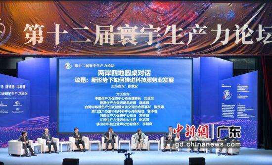 中科院院士徐冠華:民營企業是促進科技立異的緊張力量