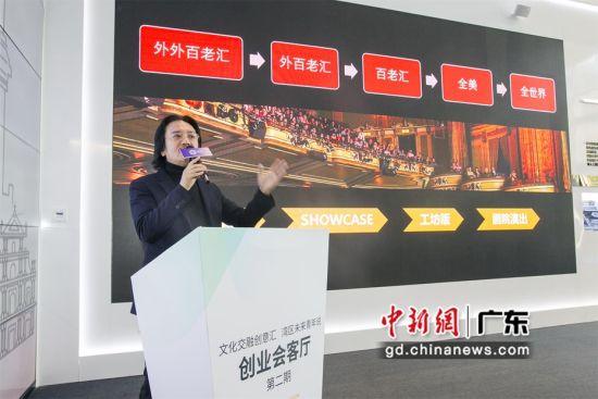 """""""中国音乐剧教父""""李盾做客横琴创业会客厅。陆绍龙摄影"""