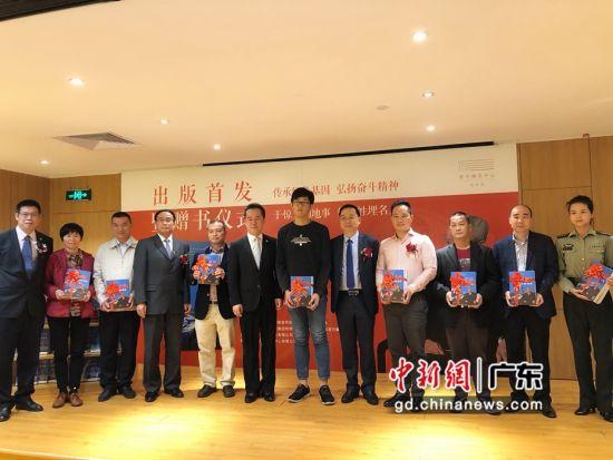 各单位机构代表上台接受赠书 朱族英 摄