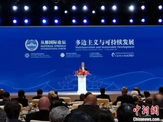 12月2日,2019从都国际论坛闭幕,发布《从都宣言》 郭军 摄