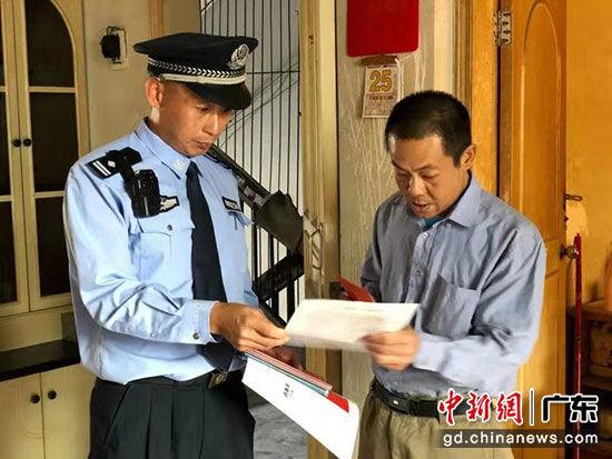 汕头金园派出所民警正走访辖区居民。汕头警方 供图