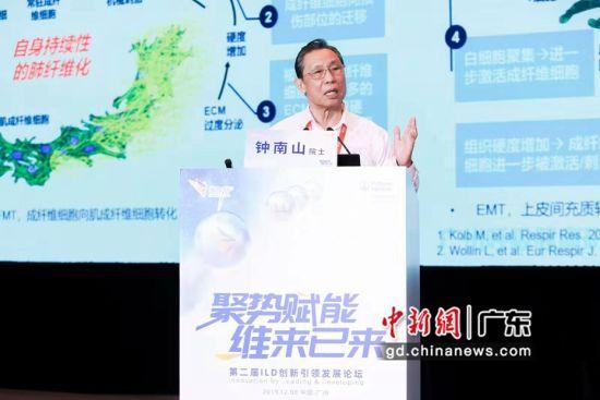中国工程院院士,知名呼吸疾病专家钟南山 主办方供图