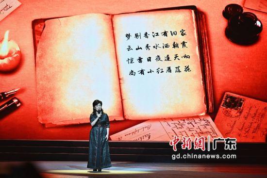 """广东文学七十年""""经典作品赏析会现场。姬东摄影"""