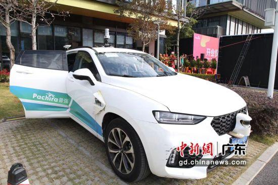 """普强时代凭借""""AI汽车芯脑项目""""获得了首届中国横琴科技创业大赛第一名。主办方供图"""