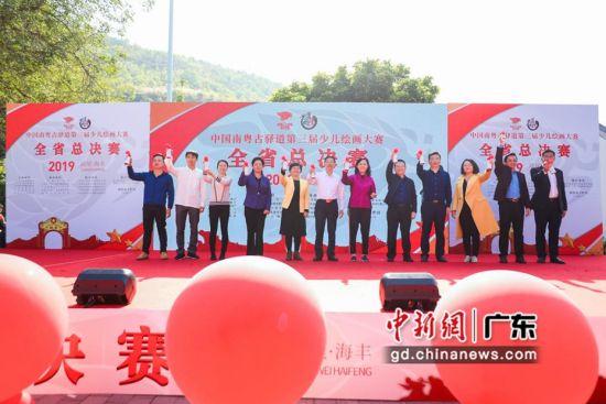 中国南粤古驿道第三届少儿绘画大赛全省总决赛现场。 主办方供图