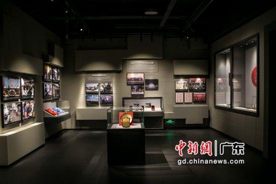 """""""广东警史印记""""展馆。 警方供图"""