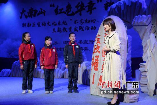 追寻红色足迹 汕头潮南举行主题党日活动。潮南宣摄影