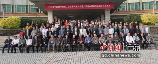 广东省中国画学会第二次会员代表大会合影留念。黄伟哲 摄