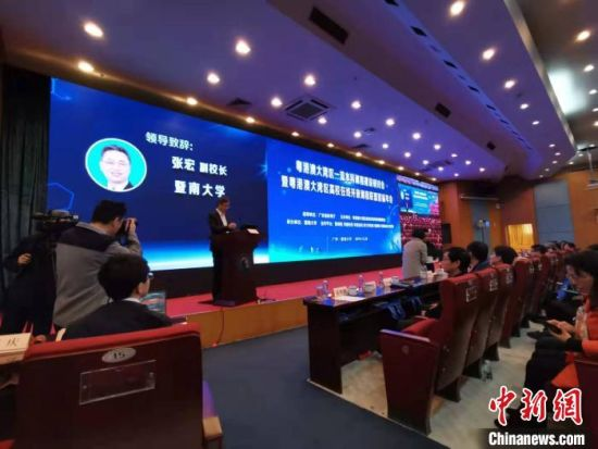 粤港澳大湾区高校在线开放课程联盟首届年会在广州召开 郭军 摄