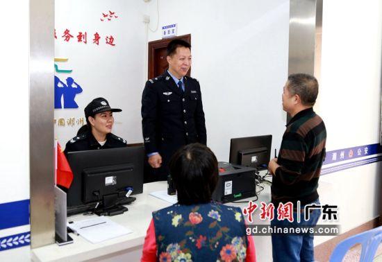 派出所民警在警务室接受来访民众咨询。警方供图