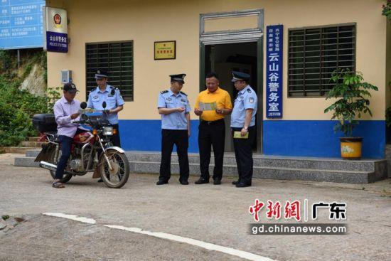 云山谷警务室被评为梅州市公安机关优秀警务室。 警方供图