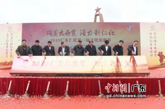 仁化第三届文化旅游节开幕行。通讯员 供图