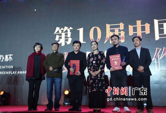 """第十届中国影协杯暨第一届中国聿影计划推介之夜""""活动现场。(姬东摄影)"""