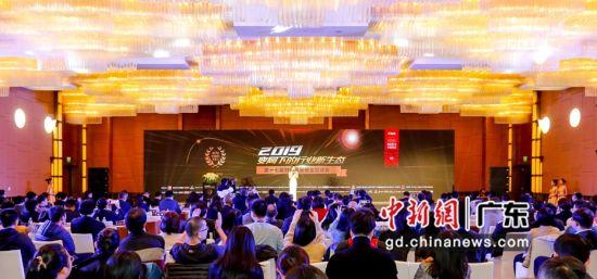 第17届中国财经风云榜揭晓,主办方摄
