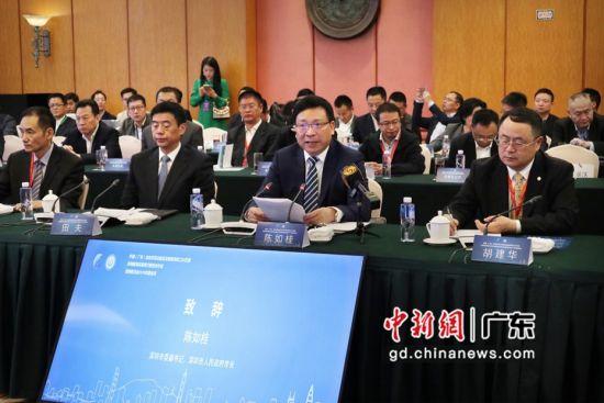 深圳市人民政府市长陈如桂在会议上致辞 朱族英 摄