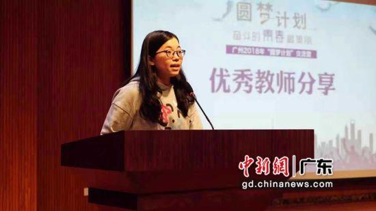 开营仪式现场。共青团广州市委摄。