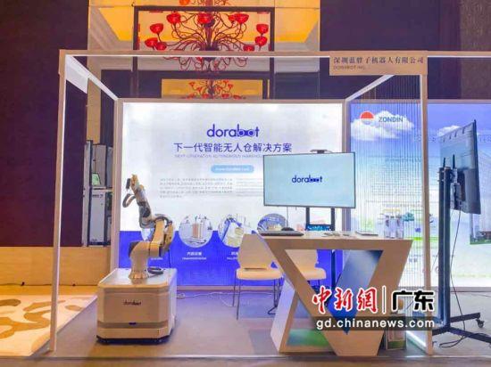 蓝胖子机器人亮相APEC中小企业工商论坛