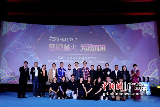 国内首部4K粤剧电影《白蛇传•情》举办广州见面会
