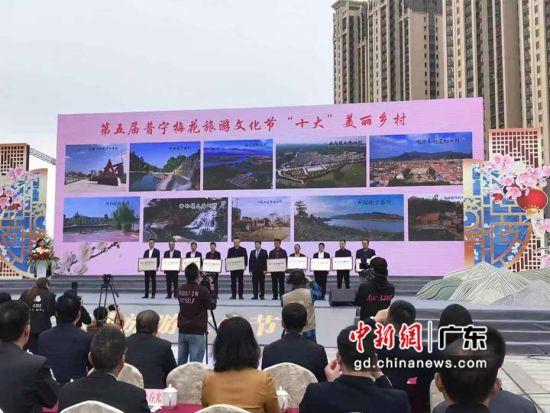 广东普宁第五届梅花旅游文化节开幕。林大森摄影