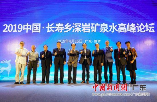 """中国高端矿泉水发展潜力巨大 鹿啄泉天然矿泉水将日渐受青睐"""""""